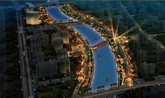 槟榔河商业街(一级开发)